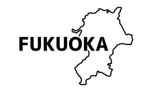 福岡の声優専門学校を一覧で解説!福岡でおすすめの声優学校はどこ?