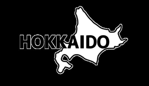 札幌の声優専門学校を一覧解説!北海道でおすすめの声優の学校は?