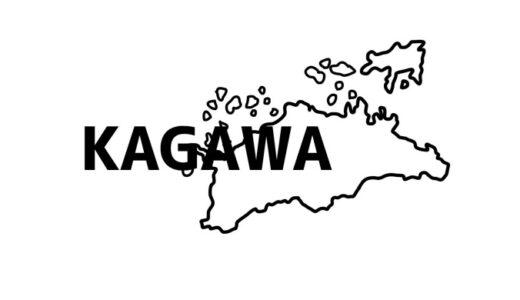 高松の声優専門学校を解説!香川・高松でおすすめの声優の学校は?