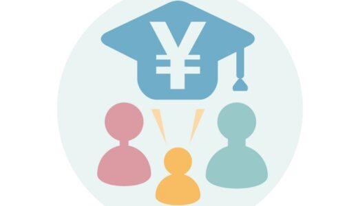 声優専門学校の奨学金とは?奨学金の種類や条件を徹底解説!