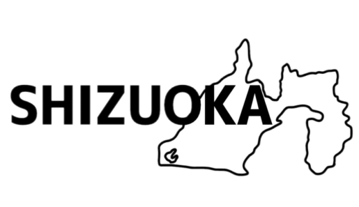 静岡の声優専門学校一覧 静岡市や浜松市にある声優の学校