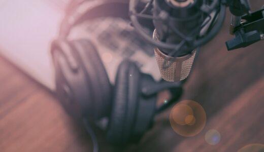 声優専門学校の授業内容とは?授業やカリキュラムを徹底解説